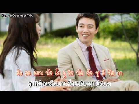 [THAISUB] Jung Yup - It's Love (그 애 (愛) )  Doctors OST Part 3