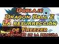 Noticia de Doblaje Dragon Ball Z la resurrección de freezer Marzo 2015