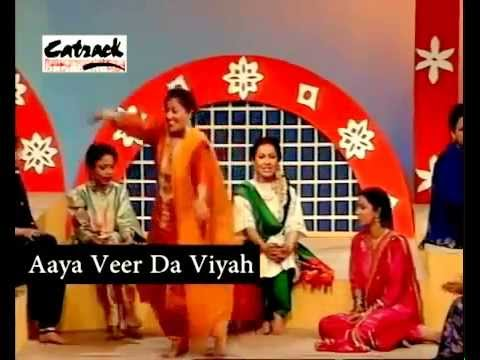 AAYA VEER DA VYAH | Geet Shagna De | Punjabi Marriage Songs |...
