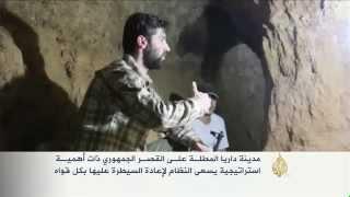عودة المعارك لمدينة داريا بوابة دمشق الغربية
