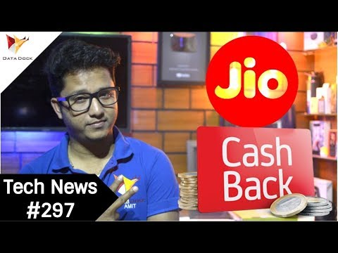 Tech News of The Day #297 - Jio CashBack,Flipkart Republic Day,VIVO Online Store,Aadhaar Linking