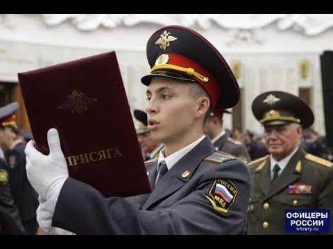 Сергей Тимошенко - Солдатам правопорядка