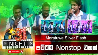 HIRU 31st Night Live Show With Moratuwa Sliver Flash - Nonstop Vol 01