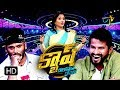Cash | 21st April 2018 | Full Episode | ETV Telugu