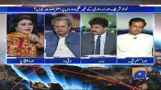 Capital Talk - Why Foreign Office Is Ignorant Of Imran Khan's Visit Of America?