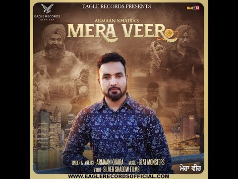 Mera Veer (Rakhri Special) | Armaan Khaira | Latest New Punjabi Songs 2017 | Eagle Records