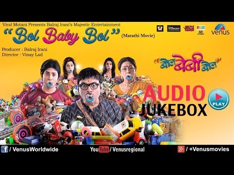 Bol Baby Bol - Marathi Movie Songs | Audio Jukebox