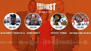 First Things First Audio Podcast(10.16.19)Cris Carter, Nick Wright, Jenna Wolfe | FIRST THINGS FIRST