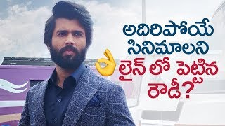 Vijay Deverakonda Lines Up Crazy Movies | Dear Comrade | Vijay Devarakonda Latest Telugu Movies
