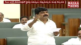 AP Government Has Announced 10000 For Auto andamp; Cab Owners | MAHAA NEWS