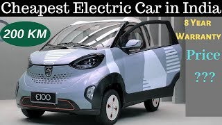 Cheapest Electric Car in India to Launch in 2019/2020 - Baojun E100