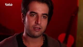 TOLO TV HD interview - Omid Parsa / مصاحبه ابچ دی طلوع - امید پارسا