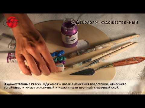 Tynauri Yureba http://tanki-games.ru/idealb1naja-iznanka-v-vy1shivke