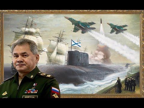 Новое оружие России 2016.Хозяева океанов.Залп и противник в труху