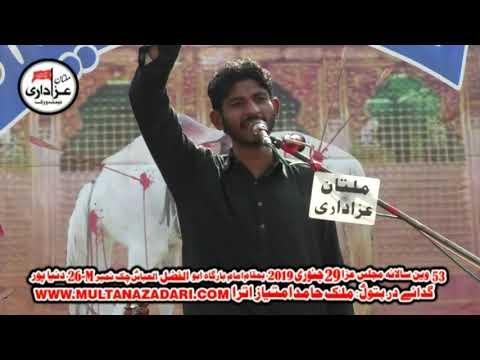 Zakir I 29 Jan 2019 | Imam Bargah Abul Fazal Ul Abbas A.S | Chak 26/M DunyaPur