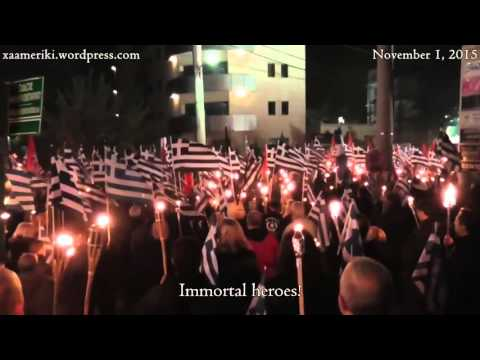 GREECE: Fountoulis – Kapelonis Memorial 2015