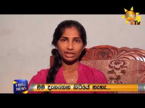 polonnaruwa girl|eng
