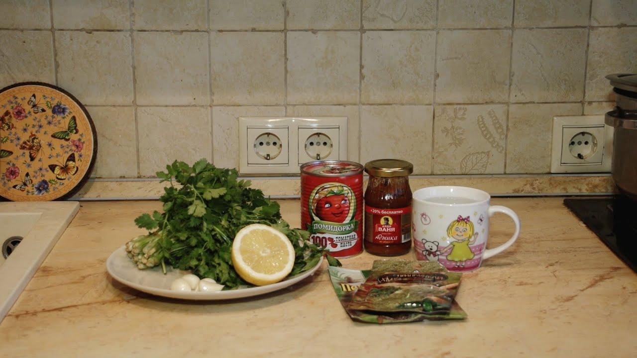 Соус для шашлыка - рецепты в домашних условиях из томатной 42