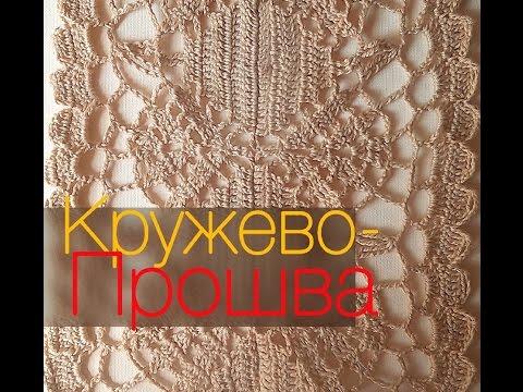 Вязание кружева для кофты