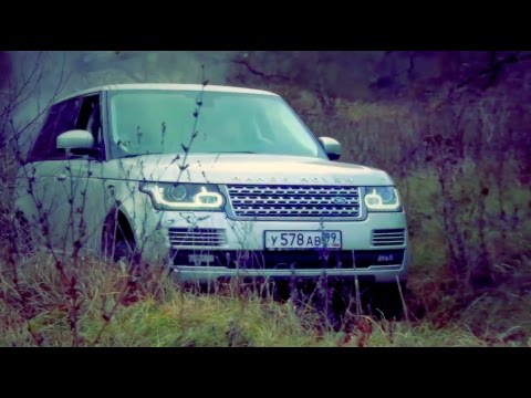 Концентрат мыслей. Range Rover Supercharged 2013 off road test