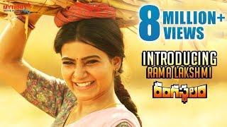 Rangasthalam Latest Teaser  Introducing Samantha a
