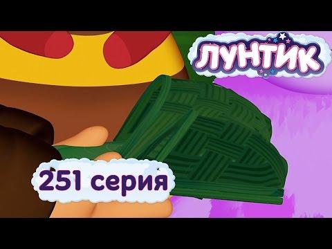 Лунтик и его друзья - 251 серия. Тапочки