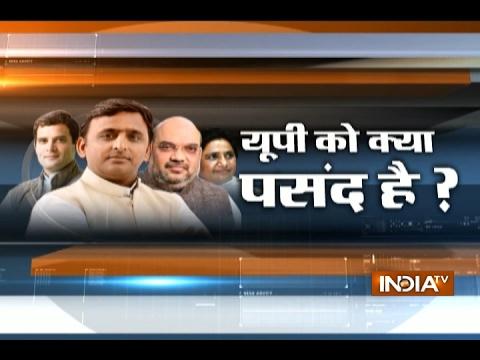 Aaj Ki Pehli Khabar | 11th February, 2017 - India TV