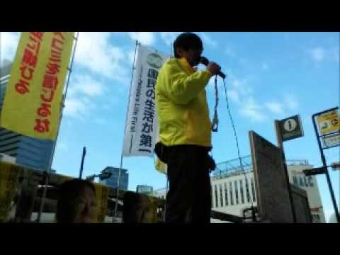 01 )      「生活の党・小沢一郎・山本太郎」応援、街宣活動