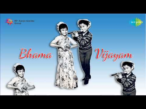 Bama Vijayam | Ninaithaal Sirippuvarum Song video