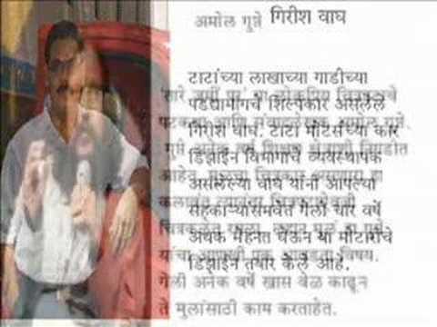 Maharashtra Din Vishesh