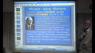 Костянтин Тищенко про українську мову в колі слов'янських