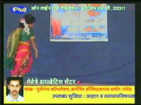 reshmachya reghani