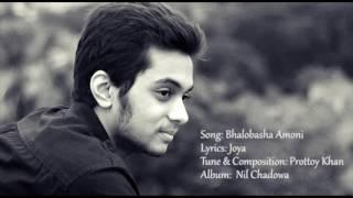 Download Bhalobasha Amoni by Prottoy Khan 3Gp Mp4