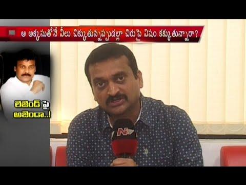 Why Dasari Narayana Rao Targets Chiranjeevi - Part 03