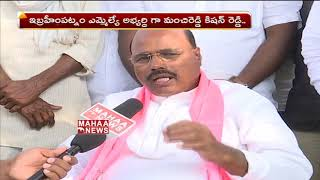 Ibrahimpatnam TRS Candidate Manchireddy Kishan Reddy  Face To Face   TRS Schemes   KCR
