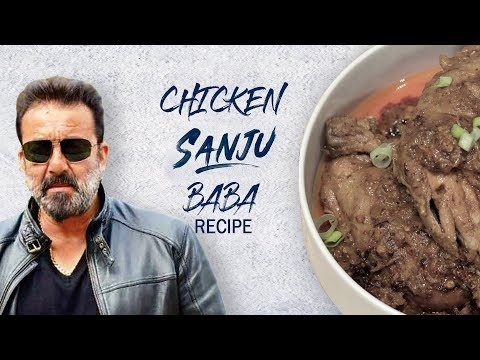 Chicken Sanju Baba Recipe | Sanjay Dutt Chicken Recipe | चिकन संजू बाबा |