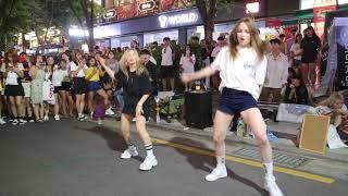 JHKTV] 홍대댄스 우크라이나 hong dae k pop dance Ukraine Bullshit