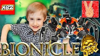 Аналог LEGO Bionicle Lord of Skull Spiders 70790, Конструктор KSZ Лорд Паучий Череп