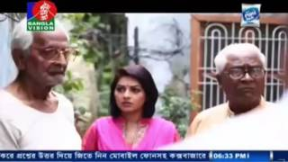 Average Aslam Part 6  Eid Natok 2016  by Mosharraf Karim  Bangla New Natok 2016