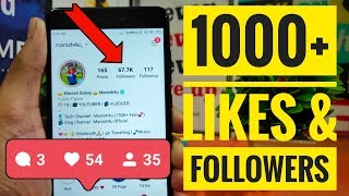 How To Increase Instagram Followers And Likes | Instagram Likes | Instagram Followers | 2020