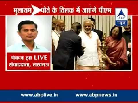 PM Modi likely to attend Mulayam Singh Yadav's grandson' 'Tilak' event
