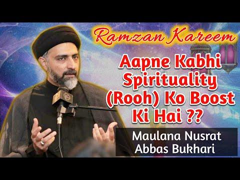 RAMZAN | MOLANA NUSRAT ABBAS BUKHARI | KABHI SPIRULITY(ROOH)