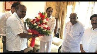 కుమార స్వామి ప్రమాణ స్వీకారంకు సీఎం కేసీఆర్ !    CM KCR to Attend Kumaraswamy's Swearing