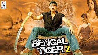 Bengal Tiger 2 - Dubbed Hindi Movies 2016 Full  HD lVenkatesh, Nayanthara, Charmi ,  Pradeep Rawat.