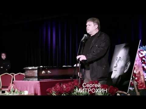 Михаил Бекетов.Гражданская панихида