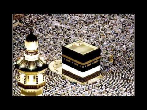 Allahu Allah (hicâz ilâhi)