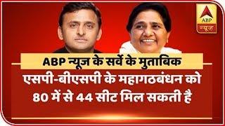BSP Dismisses Reports Of Seat Sharing Arrangement In UP: 2019 Kaun Jeetega Full | ABP News