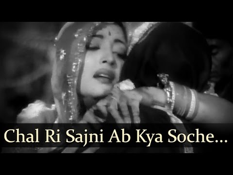 Chal Ri Sajni Ab Kya Soche - Dev Anand - Suchitra Sen - Bambai Ka Babu - Old Bollywood Songs video