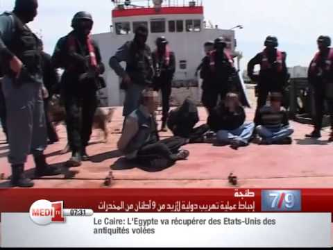 فيديو لعملية حجز 9 أطنان من المخدرات بعرض شاطئ طنجة