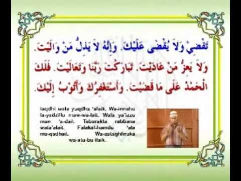 Jual bacaan doa qunut